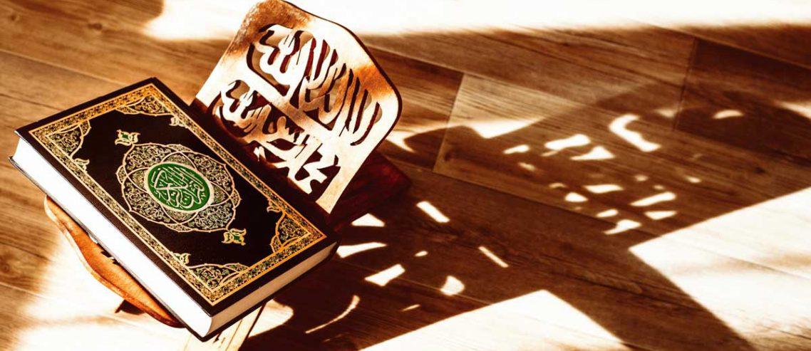 ولایت در قرآن
