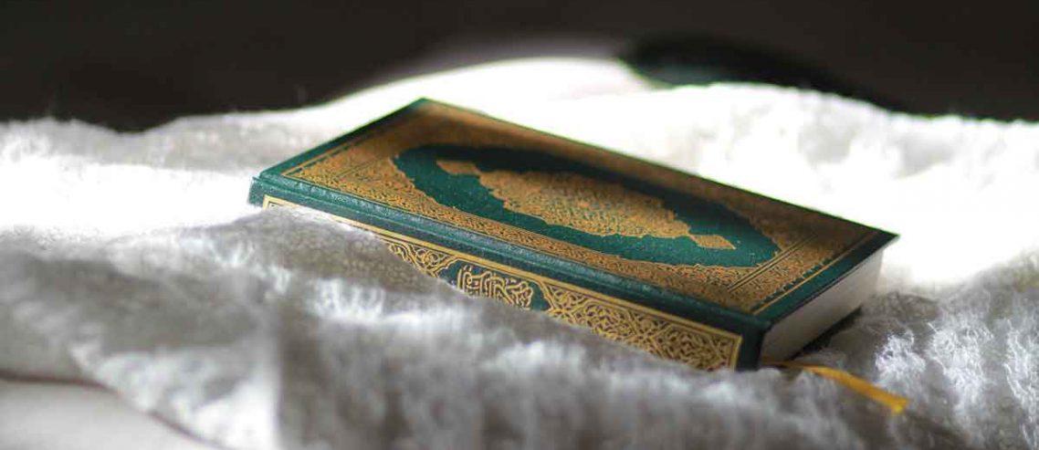 معاد در قرآن