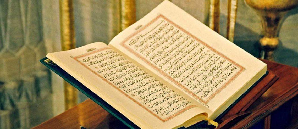قرآن و تاریخ