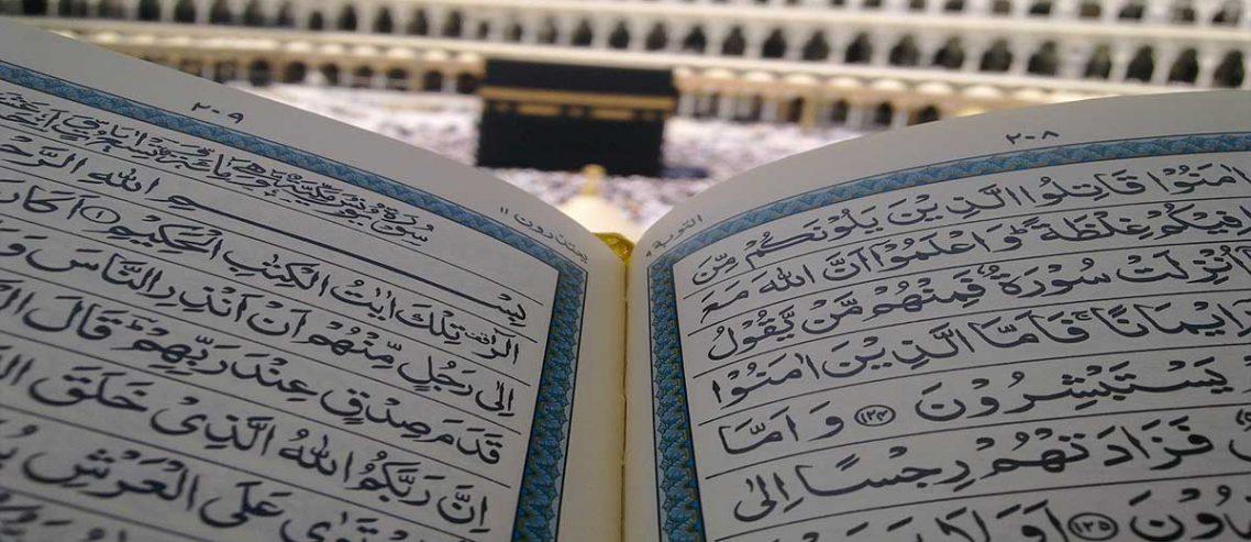 حکومت در اسلام