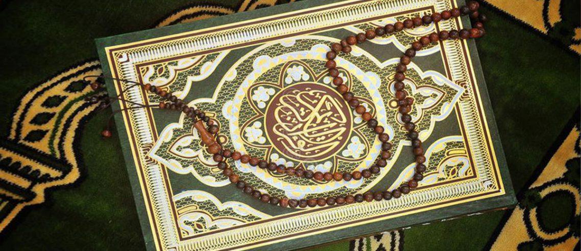 معارف قرآن