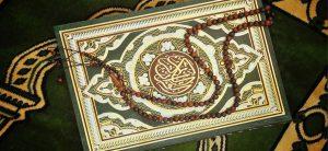 محورهای کلی معارف قرآن
